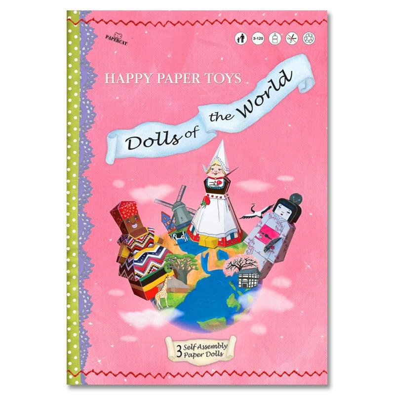 kids paper crafts הרכבה