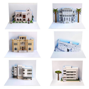 סדרת גלויות פופ-אפ בנייני העיר תל אביב
