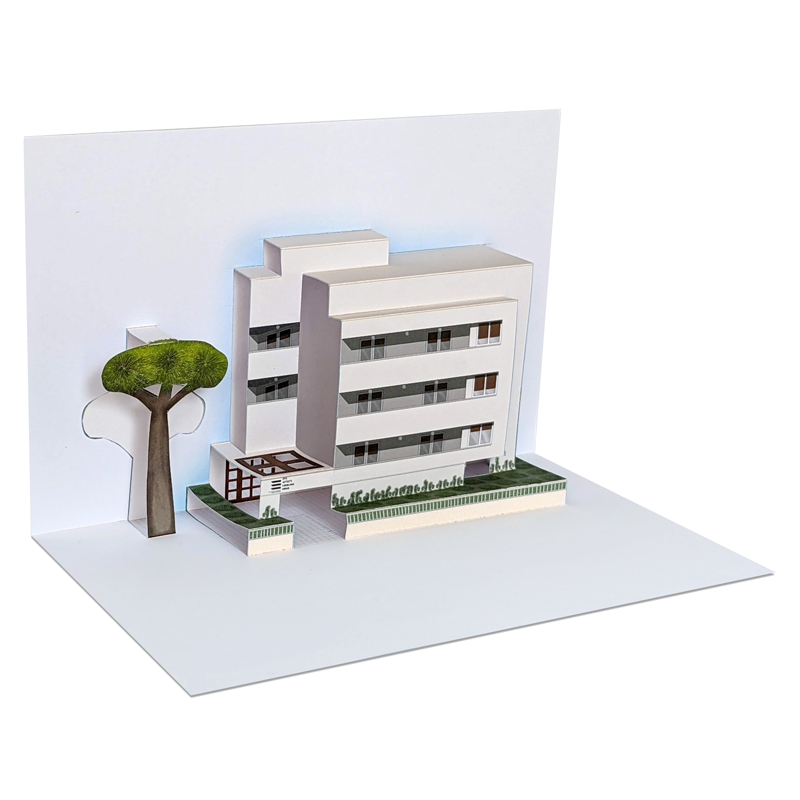 בית ליבלינג גלויית פופ-אפ